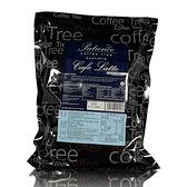 天然磨坊~即溶無糖拿鐵咖啡400公克/包(伊斯蘭教食品認證)