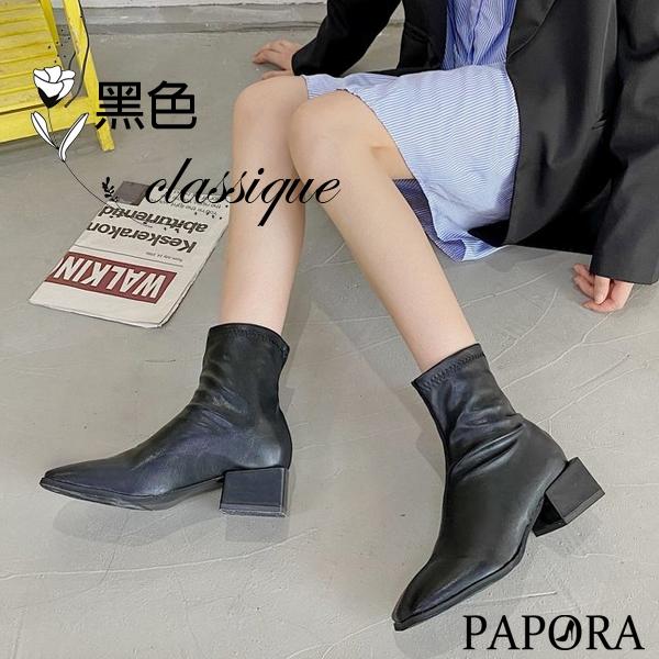 PAPORA素面套腳懶人粗跟短靴KK9439黑色/米色/卡其