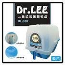 【力奇】Dr. Lee 上掀式抗菌貓砂盆-藍色 -790元 (H002C01)