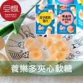 【豆嫂】韓國零食 IFOOD 乳酸夾心軟糖(原味/水蜜桃)