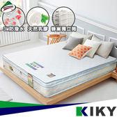 【KIKY】3M防潑水蜂巢乳膠獨立筒床墊-雙人加大6尺
