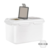 密封存儲米桶防潮收納箱子儲存罐寵物儲糧桶【時尚大衣櫥】