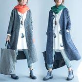 秋冬裝女中長款開衫外套寬松遮肚子顯瘦百搭風衣【韓衣舍】