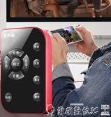 變聲器 萊睿變聲器男變女游戲專用全能蘿莉御姐安卓軟件手機直播聲卡專用 爾碩 雙11
