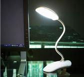 可充電簡約學生宿舍折疊便攜式usb夾子臺燈