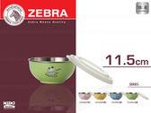 ZEBRA斑馬牌 彩色隔熱兒童碗附蓋/附湯匙(綠色)《Mstore》