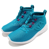 【四折特賣】New Balance 慢跑鞋 Cypher Run NB 藍 紫 女鞋 襪套式 輕量舒適 運動鞋【ACS】 WSRMCSTB