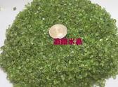 橄欖石晶粒 可帶來幸運*財富與希望的寶石1000公克 1公斤裝