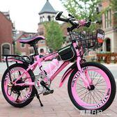 兒童自行車6-7-8-9-10-11-15歲中大童男孩小學生腳踏山地變速單車 露露日記