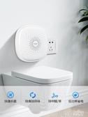 消毒機空氣凈化器家用除甲醛異味衛生間廁所除臭神器殺菌消毒寵物 茱莉亞