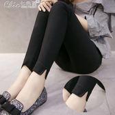 內搭褲 薄款高腰打底褲外穿女黑色緊身長褲窄管褲開叉九分鉛筆褲「Chic七色堇」