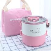 電熱飯盒 電熱飯盒圓形保溫桶304不銹鋼雙層餐盒學生便當盒大容量便攜提鍋 怦然心動