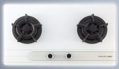 【歐雅系統家具】櫻花 SAKURA G2522 二口小面板易清檯面爐