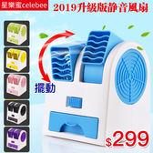 風扇 USB電風扇雙口風扇USB迷你冷風機無頁雙口空調風扇電池充電兩用 6色