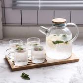 透明日式玻璃煮水果茶壺套裝家用客廳耐熱下午茶泡花茶茶具茶杯    芊惠衣屋