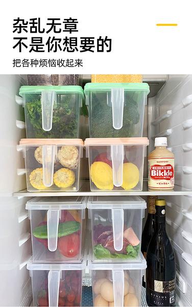 冰箱收納盒抽屜式廚房食物收納冷凍專用雞蛋盒子密封保鮮盒餃子盒好樂匯