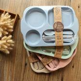 兒童餐具套裝寶寶輔食分割餐盤碗筷