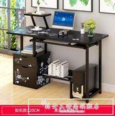 電腦台式桌臥室小桌子家用簡易辦公桌書桌簡約現代學生學習寫字桌CY『韓女王』