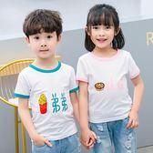 夏裝兒童短袖t恤純棉男童半袖女童季中大童小男孩寶寶T恤2019新款 js26102【黑色妹妹】