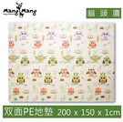 小鹿蔓蔓 Mang Mang 雙面PE遊戲地墊(貓頭鷹)