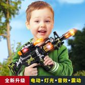 兒童電動玩具槍聲光音樂手槍寶寶小男孩生日沖鋒搶2-3-6歲【快速出貨】