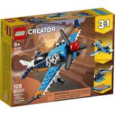 LEGO樂高 Creator 創意大師系列 螺旋槳飛機_LG31099