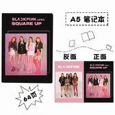 BLACKPINK 膠套筆記本 記事本 日記本(大/厚本)E756-P【玩之內】✨現+預✨韓國