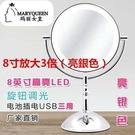 8寸放大5倍臺式LED燈化妝鏡少女心ins梳妝8倍鏡子放大鏡