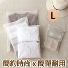 旅行收納密封袋 (L) 盥洗包 化妝包 ...