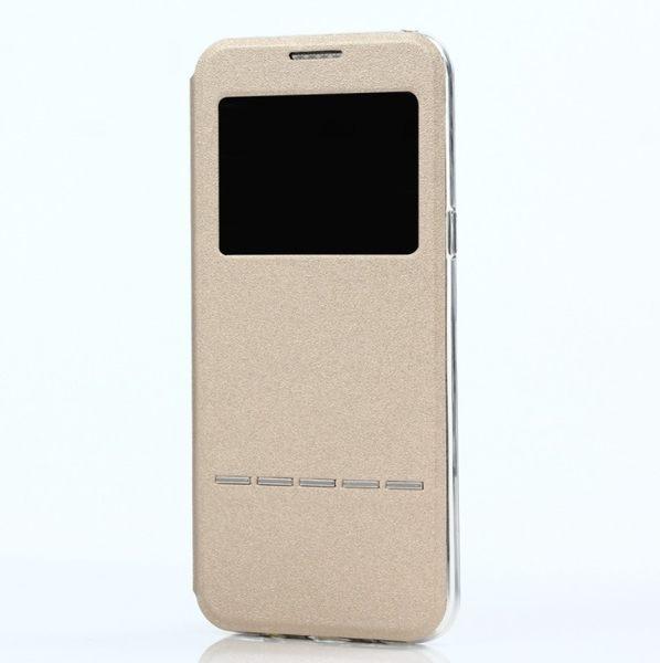 iPhone 7/8 6 5s c手機殼 感應 皮套 PLUS免翻蓋 接聽 開窗 TPU 保護套
