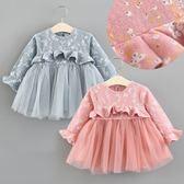 棉麻花朵荷葉拼接紗裙洋裝 橘魔法 現貨 兒童 童裝 紗裙 裙 童 小童 女