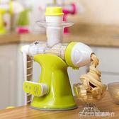 手動榨汁機家用多功能兒童迷你手搖橙汁器麥草水果原汁果汁語    琉璃美衣