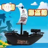 限時85折下殺遙控船新款電動船非遙控快艇帆船海盜船寶寶洗澡泳池戲水兒童電動船玩具JY