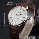 韓版時尚潮流手錶個性皮帶學生復古男錶日歷簡約石英手錶腕錶 Ifashion