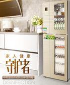 消毒櫃-康櫃好太太大型消毒櫃立式商用不銹鋼雙門飯店餐廳消毒碗櫃大容量 完美情人館YXS