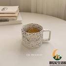 復古潑墨波點馬克杯中古陶瓷水杯牛奶咖啡杯【創世紀生活館】
