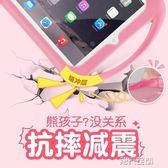 平板套 ipad mini2保護套新款蘋果air2平板電腦迷你4硅膠a1822防摔殼 igo 第六空間