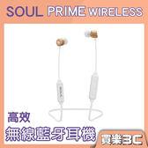美國SOUL PRIME Wireless 高效能無線藍牙耳機白色,14g 超輕重量,6