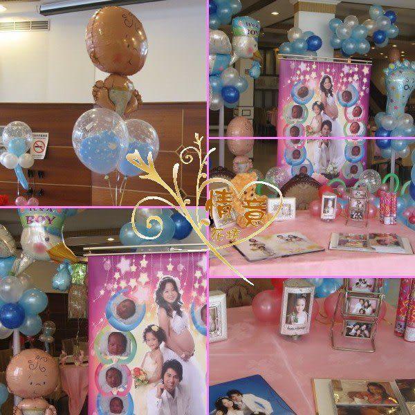 情意花坊網路花店~因為你(妳)是我的寶貝~彌月/週歲歡樂生日派對造型氣球區佈置只要4999元