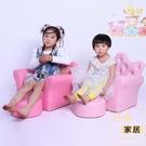 兒童沙發可愛嬰幼兒小沙發環保皮帶凳迷你公主寶寶沙發【白嶼家居】