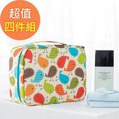 【韓版】可愛繽紛加厚大容量防潑水盥洗化妝包(4色)四入組-檸檬+小鴨各2