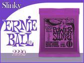 【小麥老師樂器館】電吉他弦 Ernie Ball 旗艦店 11-48 鍍鎳 2220【T217】公司貨
