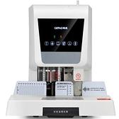 歌派憑證裝訂機觸摸激光定位電動標書檔案財務會計記賬票據全自動打孔機文件裝線 交換禮物DF
