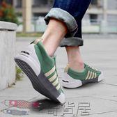 夏季帆布鞋男士韓版運動青春潮流低幫板鞋男休閒鞋子男學生布鞋男【奇貨居】