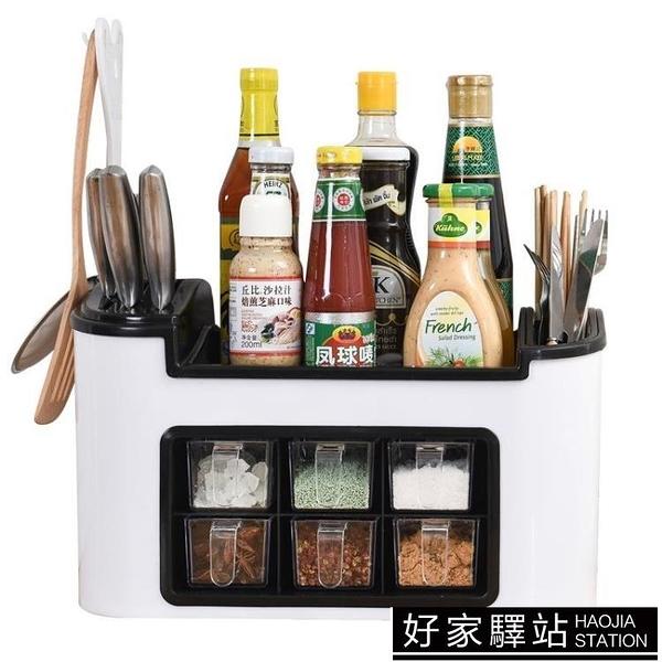 調料盒家用廚房用品收納盒調味罐調味品罐調料瓶罐子置物架套裝 -好家驛站