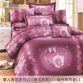 夢棉屋-台製40支紗純棉-加高30cm薄式雙人床包+薄式信封枕套+雙人鋪棉兩用被-心心相印-紫