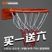 戶外籃球框 實心彈簧籃球圈標準成人籃筐室內兒童掛式籃球架家用