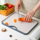 雙面菜板家用抗菌防霉砧板切水果板切菜板塑料案板粘板刀板 小時光生活館