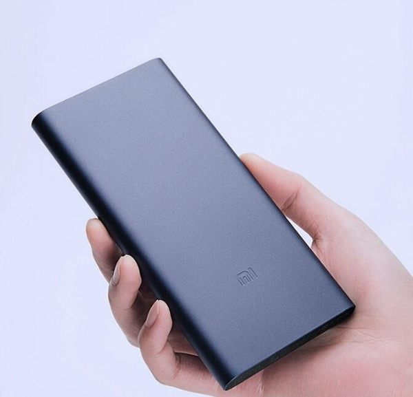 【PB】原裝正品 小米行動電源2(升級版) 10000mah QC3.0 移動電源 雙USB行動快充