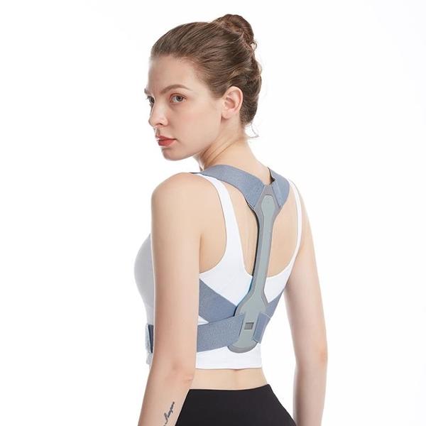 矯正帶 駝背矯正器背部矯姿帶兒童學生成年男女士隱形背部糾正開肩神器  芊墨左岸 上新